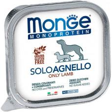 MONGE MONOPROTEIN PATE 100%Hús 150g